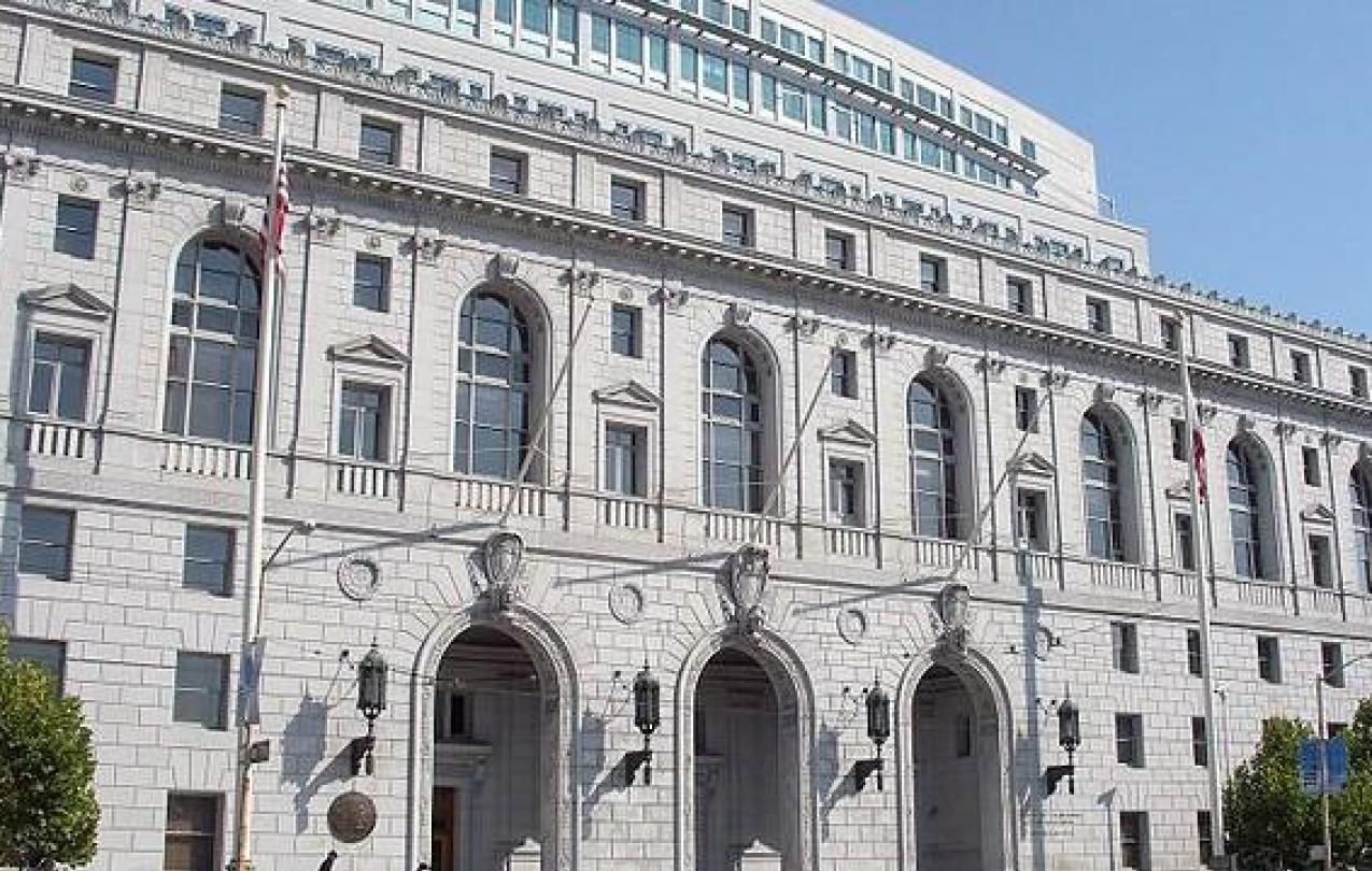 The California Supreme Court's headquarters in San Francisco at the Earl Warren Building and Courthouse. Photo via Wikimedia Commons